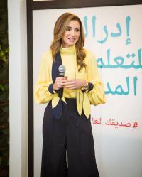"""الملكة رانيا العبدالله في افتتاح """"ادراك"""" مَلَكت القلوب واقنعت العقول"""