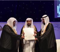 """""""عمان العربية"""" تشارك في مؤتمر حول الحسبة"""