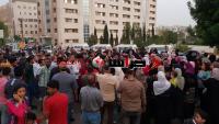 وقفة احتجاجية للمطالبة بالعفو العام (فيديو)