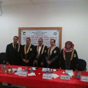 ابراهيم الزيود العبادي  ..  مبارك الدكتوراه
