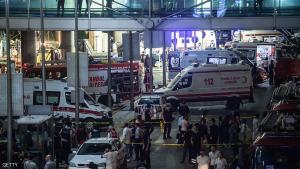 وفاة أردنية ثانية بتفجيرات اسطنبول