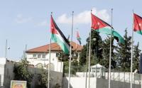نظام معدل للابنية والتنظيم في عمان