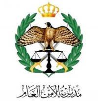 تنقلات وإلحاقات في الأمن العام (أسماء)