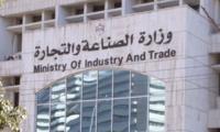 وزير الصناعة والتجارة والتموين يقرر إجراء انتخابات غرف التجارة