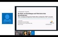 مناقشة اول رسالة ماجستير بالجامعة الالمانية الاردنية عن بعد