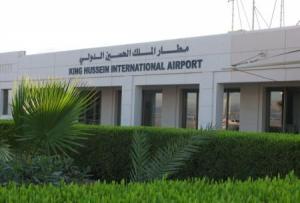 مطار الملك حسين يستقبل اولى الرحلات الجوية من مصر