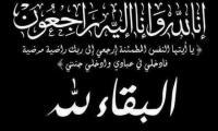"""الحاج صبري عنبوسي """"ابو رياض"""" في ذمة الله"""