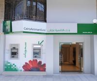 بنك القاهرة عمان يفتتح مكتب جديد في وسط الزرقاء