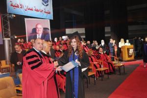 """""""عمان الاهلية"""" تحتفل بتخريج طلبة الفصل الدراسي الاول 2016-2017"""
