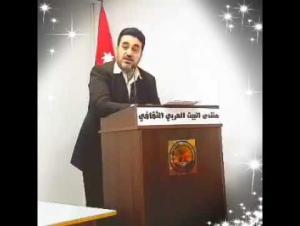 """""""يا سيدي الرئيس انا المواطن التعيس"""""""