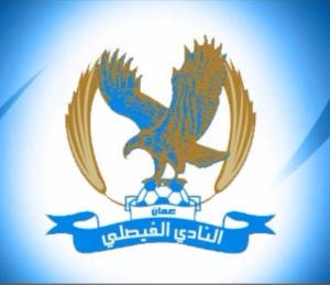 الاتحاد الآسيوي يناقش استئناف الفيصلي الاثنين