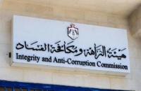 الحكومة: إحالة 6 استيضاحات جديدة إلى مكافحة الفساد