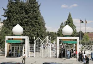 تشكيلات أكاديمية واسعة في الجامعة الأردنية
