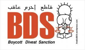 BDS تجبر G4S على بيع استثماراتها في اسرائيل