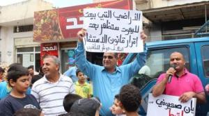 ''جرش للتغيير'' يُحذّر من بيع الأراضي الأميرية في الأردن