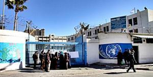 واشنطن تقدم 60 مليون دولار للفلسطينيين وتعلق 65 مليونا أخرى