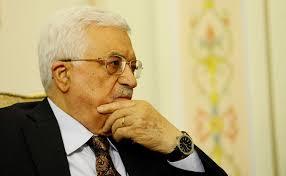 تفاصيل الذهب والاثار الفلسطينية الرئيس image.php?token=9bb6e552cddd4ce7918fa85f0c820a7d&size=large