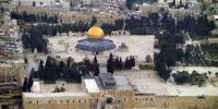 """""""النتن ياهو"""" يعلن عن خطة جديدة لتهويد القدس"""