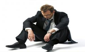 ارتفاع ملحوظ بأعداد البطالة في المملكة