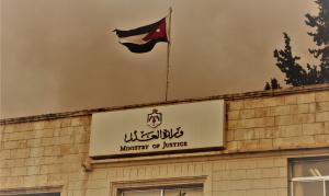 مرشحون للتعيين في وزارة العدل (أسماء)