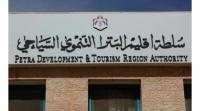"""أبو حمور نائبا لرئيس """"مفوضي اقليم البترا"""" والحسنات مفوضا بالمجلس"""