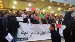فعاليات ووقفات تضامنية مع غزة (صور)