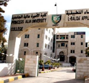 نتائج انتخابات جامعة البلقاء التطبيقية- أسماء