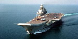 8 سفن حربية روسية تعبر بحر الشمال متجهة إلى شرق المتوسط