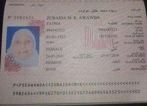 الاحتلال يحرم والدة أسير من العلاج في الاردن
