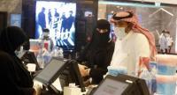 40 وفاة و2692 اصابة بكورونا في السعودية