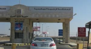"""أمام """"إدارة الأزمات""""  ..  عائلات أردنية عالقة على الحدود الأردنية السعودية"""