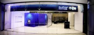 البنك العربي يفتتح فرعاً جديداً في العبدلي مول