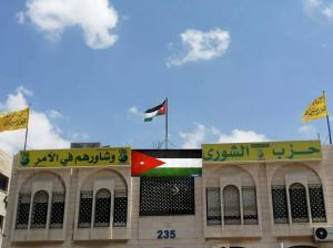 """"""" الشورى الإسلامي """" : استهداف الحرم المكي أبشع جريمة بشرية"""