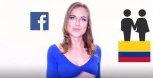 """""""فيسبوك"""" يبدأ خدمة مواعدة الجنس الآخر"""