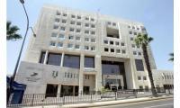 نواب يطالبون باسترداد 205 آلاف دينار من مدير ضمان سابق