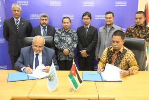 اتفاقية تعاون بين جامعة الزرقاء وجامعة السلطان الشريف قاسم الاسلامية رياو