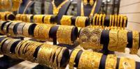 انخفاض اسعار الذهب 60 قرشا