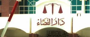 اماراتية تطلب الطلاق بعد ان اكتشفت راتب زوجها الكبير