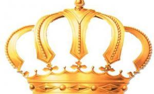 إرادة ملكية بإرجاء اجتماع مجلس الأمة الى 7 نوفمبر