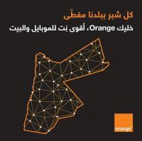 """""""كورونا"""" ..  ظرف طارئ تجلت خلاله قدرة شبكات أورانج الأردن على الدعم المطلق"""
