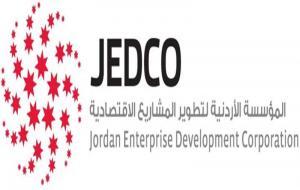 اعضاء مجلس ادارة المؤسسة الأردنية لتطوير المشاريع (أسماء)