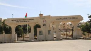 """الخارجية تؤمن مغادرة الأردنيين من """"ووهان"""" الصينية"""