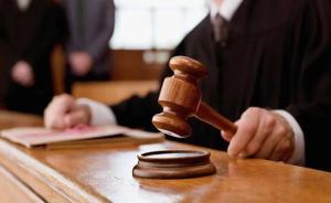 انتهاء الجلسة الاولى لمحاكمة نقابة المعلمين