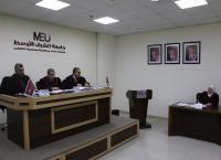"""رسالة ماجستير في """"الشرق الأوسط"""" تبحث في استخدام إستراتيجية التّعلم التّعاوني"""