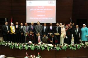 محاكمة صورية في جامعة الشرق الاوسط