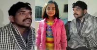 تفاصيل 4 إعدامات تلقّاها مغتصب وقاتل الطفلة زينب