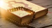 """جامعة هارفرد تصنف """"القرآن"""" كأفضل كتاب للعدالة (صور)"""