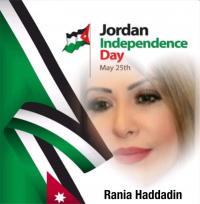 الزميلة الإعلامية رانيا حدادين تهنئ بعيد الإستقلال