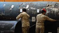 الأمم المتحدة: العثور على أسلحة إيرانية جديدة في اليمن