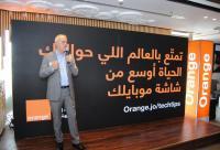 """أورنج تطلق حملة """"الهديّة"""" لتشجيع الاستخدام الأمثل للتكنولوجيا"""